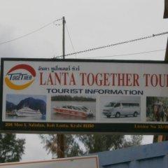 Отель Lanta Together городской автобус