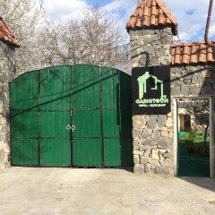 Отель Garnitoun Армения, Лусарат - отзывы, цены и фото номеров - забронировать отель Garnitoun онлайн спортивное сооружение