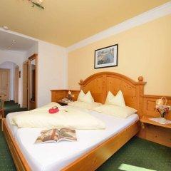 Hotel Zimmerbräu комната для гостей фото 4