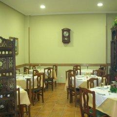 Отель Hostal Galicia Монфорте-де-Лемос питание