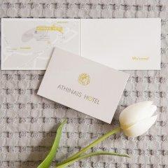 Отель Athinais Hotel Греция, Афины - отзывы, цены и фото номеров - забронировать отель Athinais Hotel онлайн ванная фото 2