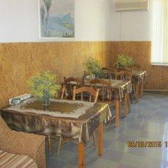 Гостиница Рица питание