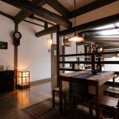 Отель Fujiya Япония, Минамиогуни - отзывы, цены и фото номеров - забронировать отель Fujiya онлайн гостиничный бар