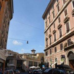 Отель A Roma Le Tue Vacanze Италия, Рим - отзывы, цены и фото номеров - забронировать отель A Roma Le Tue Vacanze онлайн парковка