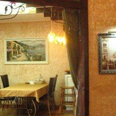 Апартаменты Bazarnaya Apartments - Odessa питание