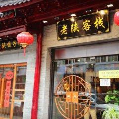 Отель The Phoenix Hostel Shanghai Китай, Шанхай - отзывы, цены и фото номеров - забронировать отель The Phoenix Hostel Shanghai онлайн интерьер отеля фото 2