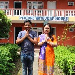 Отель New Future Way Guest House Непал, Покхара - отзывы, цены и фото номеров - забронировать отель New Future Way Guest House онлайн приотельная территория