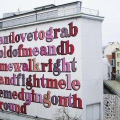 Comfort Hotel Stavanger 3* Стандартный номер с двуспальной кроватью фото 5