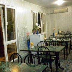 Императрица Гостевой Дом Сочи питание фото 2