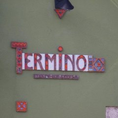 Отель Posada Término интерьер отеля фото 3
