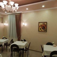 Отель Eridana Hotel Армения, Ереван - отзывы, цены и фото номеров - забронировать отель Eridana Hotel онлайн питание