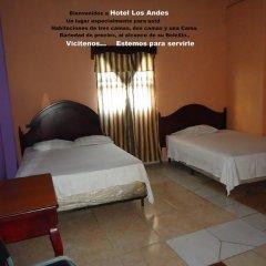 Отель Los Andes Гондурас, Тегусигальпа - отзывы, цены и фото номеров - забронировать отель Los Andes онлайн детские мероприятия