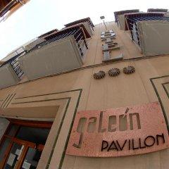 Отель Galeón 3* Улучшенный номер с различными типами кроватей фото 3