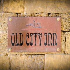 Отель Old City Inn Азербайджан, Баку - 2 отзыва об отеле, цены и фото номеров - забронировать отель Old City Inn онлайн приотельная территория