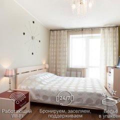 Апартаменты Этажи на Союзной Улучшенные апартаменты с различными типами кроватей фото 5