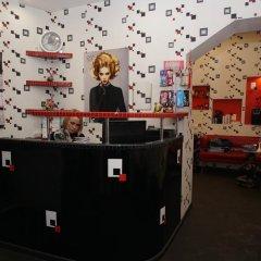 Гостиница Дом Артистов Цирка г. Екатеринбург детские мероприятия фото 2