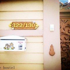Отель Jaidee Hostel Таиланд, Бангкок - отзывы, цены и фото номеров - забронировать отель Jaidee Hostel онлайн развлечения