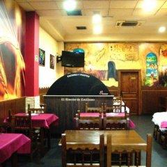 Отель Hostal San Glorio Испания, Сантандер - отзывы, цены и фото номеров - забронировать отель Hostal San Glorio онлайн питание