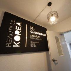 K-Grand Hostel Gangnam 1 сейф в номере