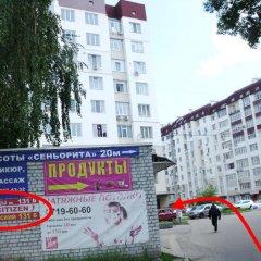 Отель Kharkov CITIZEN Кровать в общем номере фото 32