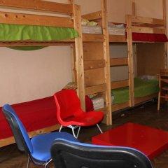 Hostel Right Place детские мероприятия фото 2