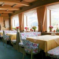Отель Pension Weinberg Горнолыжный курорт Ортлер помещение для мероприятий