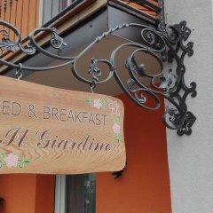 Отель Il Giardino Пьянтедо фитнесс-зал