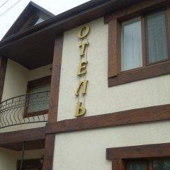 Гостиница Royal Hotel Украина, Харьков - отзывы, цены и фото номеров - забронировать гостиницу Royal Hotel онлайн вид на фасад фото 3