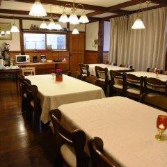 Отель Pension Grace Хакуба питание