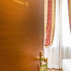Отель Milton Roma 4* Стандартный номер фото 24