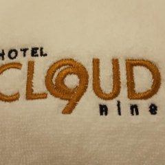 Hotel Cloud Nine интерьер отеля фото 3