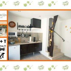 Отель Casa dos Becos в номере