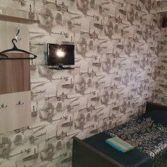 Dvorik Mini-Hotel удобства в номере