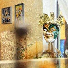 Гостиница Старый Краков Украина, Львов - 5 отзывов об отеле, цены и фото номеров - забронировать гостиницу Старый Краков онлайн гостиничный бар
