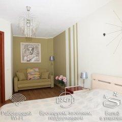 Апартаменты Этажи на Союзной Улучшенные апартаменты с различными типами кроватей фото 6