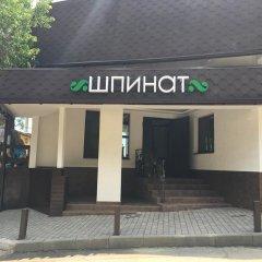 Гостиница Shpinat парковка