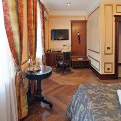 Бутик-отель Джоконда 4* Стандартный номер разные типы кроватей фото 6
