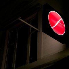 Отель Ferdinand Hotel – Bar – Restaurant Дания, Орхус - отзывы, цены и фото номеров - забронировать отель Ferdinand Hotel – Bar – Restaurant онлайн удобства в номере фото 2