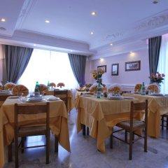Hotel Ambrosi Фьюджи питание