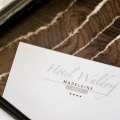 Отель Waldorf Madeleine 4* Стандартный номер фото 3
