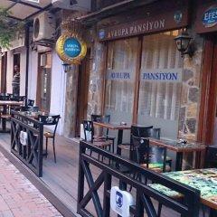 Avrupa Pension Турция, Канаккале - отзывы, цены и фото номеров - забронировать отель Avrupa Pension онлайн питание фото 2