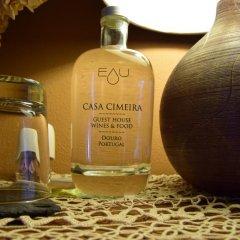 Отель Casa Cimeira спа