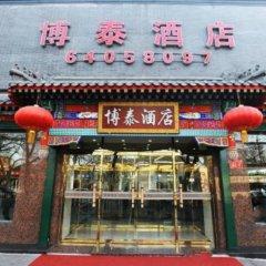 Отель Beijing Botaihotel городской автобус