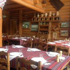 Hotel Khatky Ruslany питание