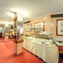 Galileo Hotel развлечения