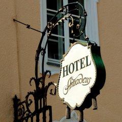 Отель Amadeus Австрия, Зальцбург - отзывы, цены и фото номеров - забронировать отель Amadeus онлайн фитнесс-зал