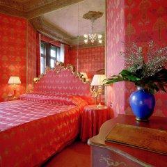 Отель Bauer Palazzo Люкс повышенной комфортности с различными типами кроватей