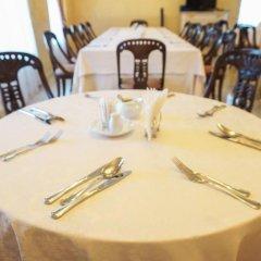 Гостиница Меркурий в Санкт-Петербурге отзывы, цены и фото номеров - забронировать гостиницу Меркурий онлайн Санкт-Петербург питание