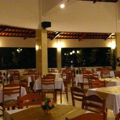 Отель Hai Au Mui Ne Beach Resort & Spa Фантхьет питание