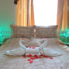 Гостиница Императрица Номер Комфорт с разными типами кроватей фото 33